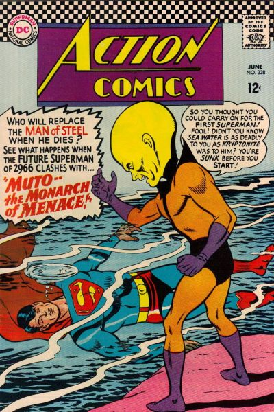 Big-headed Silver Age awesomeness!