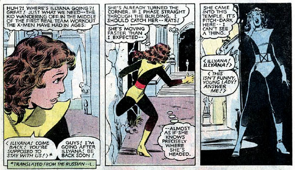 from Uncanny X-Men #160 (1982), script by Chris Claremont, art by Brent Anderson and Bob Wiacek
