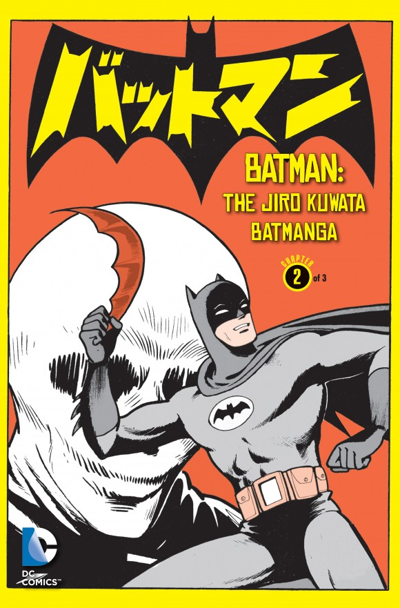Batmanga 2_Cover