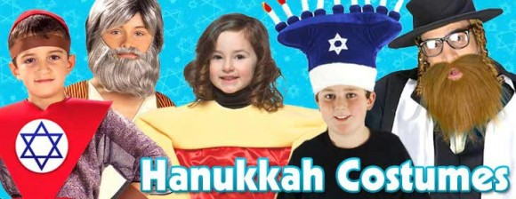 Splash_Page_Hanukah
