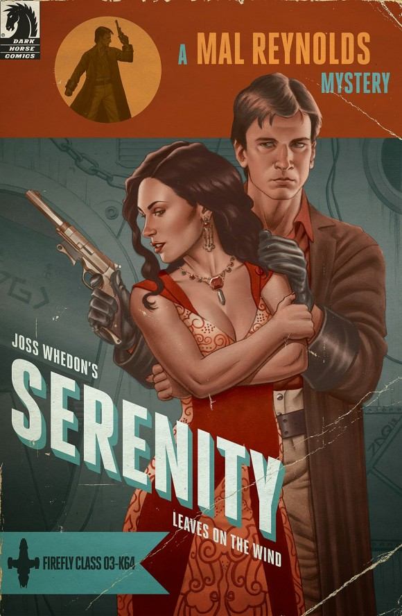 variant serenity cover