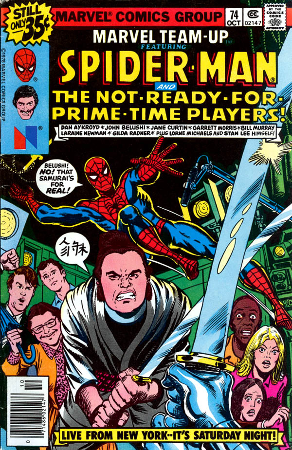 Marvel Team-Up #74 (1978), art by Dave Cockrum and Marie Severin