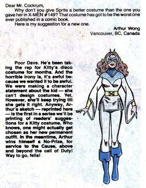 from Uncanny X-Men #156 (1982), art by Arthur Wong