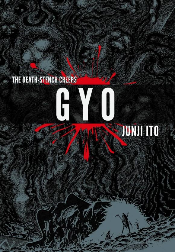 Gyo_2-in-1-HC