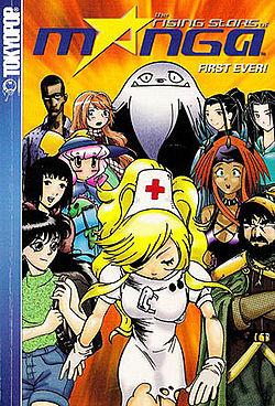250px-Rising_Stars_of_Manga_1