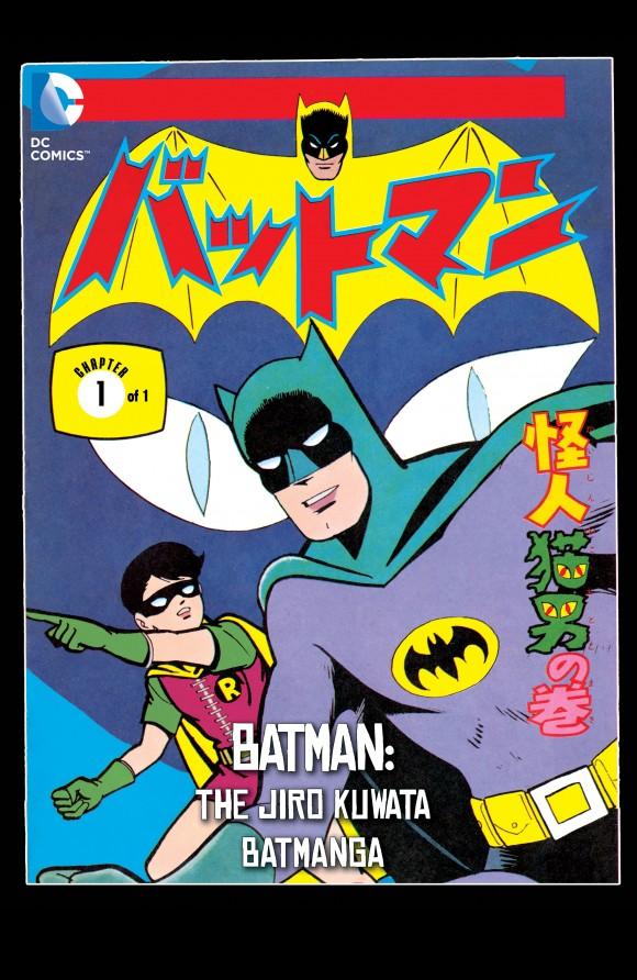 Batmanga 49_Storefront cover