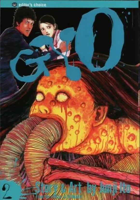 Gyo 2 copy