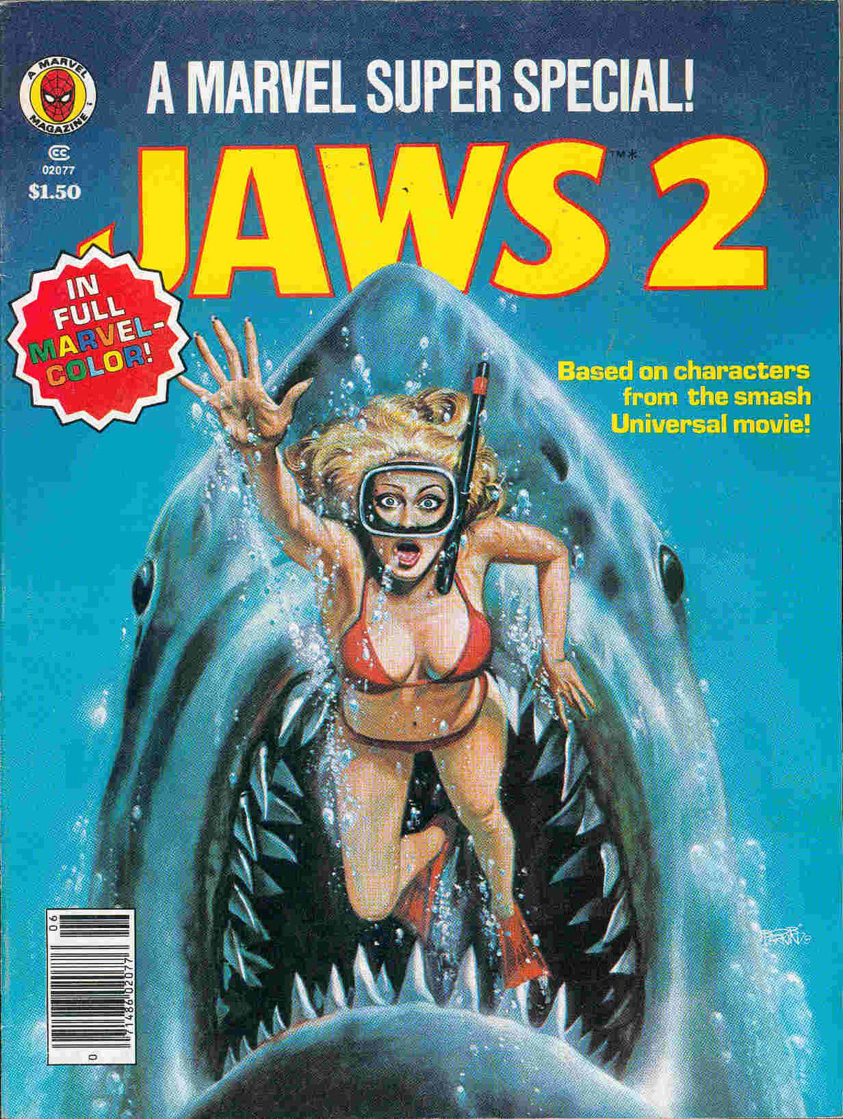 Jaws Book Cover Art ~ Ann maxwell the jaws of menx book sci fi art sci