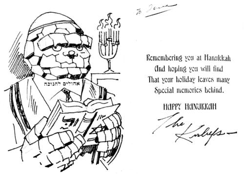 The Kirbys' 1976 Chanukah card