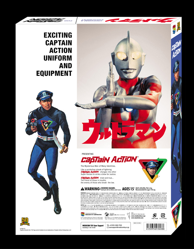 Ultraman Captain Action Box Back