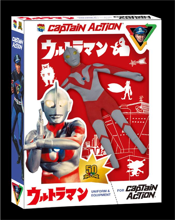 Ultraman Captain Action Box Front