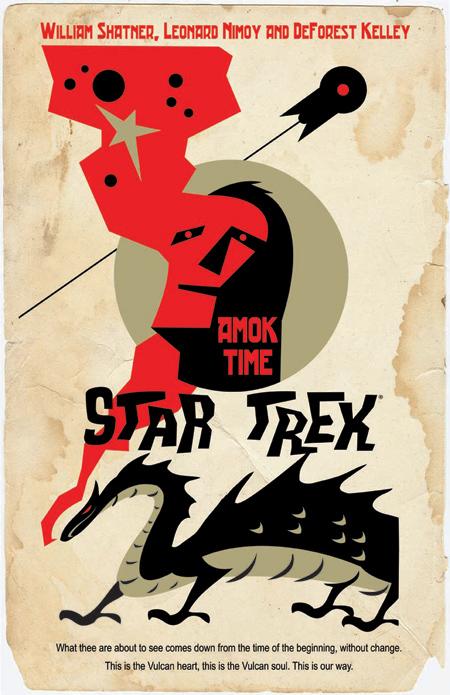 A fantastic Juan Ortiz poster