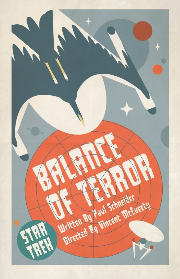 A particularly striking Juan Ortiz poster