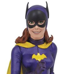 BATGIRL Bust Bank Coming From Diamond