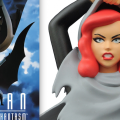 EXCLUSIVE: Batman PHANTASM Bust Coming Soon